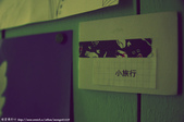 愛上老宅咖啡館 【 台中 ‧ 胡同 】:1318114678.jpg