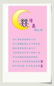 瞳畫作品集【拉子、女女、女同、蕾絲邊、LES 攝影】愛戀.無須區別:1270278510.jpg