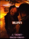 瞳畫【本店王牌--幻】:1931341402.jpg