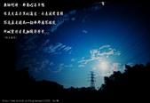 圖文攝影 -- by 幻:1061196034.jpg