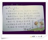 * 幻 & 晴 * love story:1026663110.jpg
