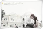 馬來西亞 LES愛情故事:1302490706.jpg