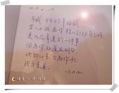 * 幻 & 晴 * love story:1026635897.jpg