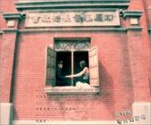 瞳畫作品集【拉子、女女、女同、蕾絲邊、LES 攝影】愛戀.無須區別:1270232090.jpg