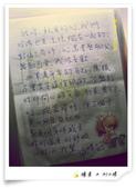 * 幻 & 晴 * love story:1026663113.jpg
