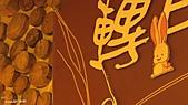 大年初一羅東小鎮【夜晚光影】@2011' 02' 03'  :2011' 02' 03'  大年初一羅東小鎮【夜晚光影】@1024018.JPG
