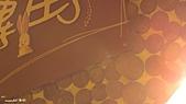 大年初一羅東小鎮【夜晚光影】@2011' 02' 03'  :2011' 02' 03'  大年初一羅東小鎮【夜晚光影】@1024019.JPG