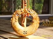 小葉收藏品:雙龍強珠