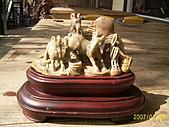小葉收藏品:三羊開泰