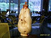 小葉收藏品:聚寶瓶