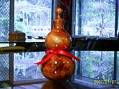 小葉收藏品:葫蘆