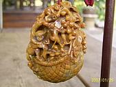小葉收藏品:六猴獻壽