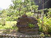 夢松園:夢松園景觀石