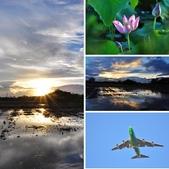 麥德姆颱風的日出:相簿封面