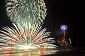 102年雙十國慶煙火: