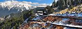 103年 露營錦集:103-02-17 合歡山-松雪樓