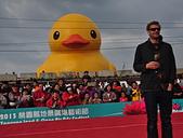 新屋地景藝術節-黃色小鴨:霍夫曼 您看到黃色小鴨臉上5條線 作何感想哩 ?
