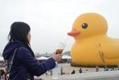 新屋地景藝術節-黃色小鴨:高雄來的黃色小鴨,辛苦啦!! 喝杯水