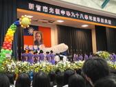 畢業:D:1522489101.jpg