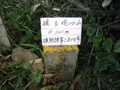 山麻坑山/坑底山/娘子坑口山:IMG_2967.jpg