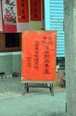 14-11-15 乙真訂婚:KAI_2684.JPG