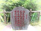 2018.09.08 鎮山海(長城溪):IMG_1380.JPG