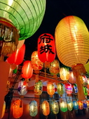 20200202普濟殿~鄭成功祖廟~廣行宮燈會:ice_2020-01-22-07-56-29-954.jpg