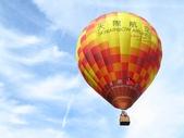 2017.06.26 石門水庫熱氣球:IMG_4545.JPG