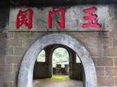 2018.09.08 鎮山海(長城溪):IMG_1242.JPG