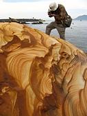 2014.06.02澳底奇岩:IMG_3059.JPG
