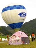 2017.06.26 石門水庫熱氣球:IMG_4471.JPG