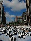 2014.10.10台中國家歌劇院-紙貓熊:IMG_0733.JPG