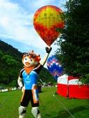 2017.06.26 石門水庫熱氣球:IMG_4521_1.jpg