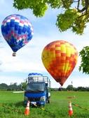 2017.06.26 石門水庫熱氣球:IMG_4556.JPG
