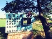 2017.08.28 桃園地景藝術節:IMG_6899.JPG