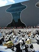 2014.10.10台中國家歌劇院-紙貓熊:IMG_0725.JPG