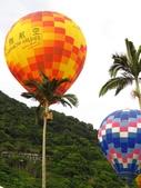 2017.06.26 石門水庫熱氣球:IMG_4469.JPG