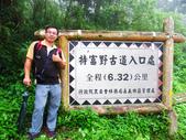 塔塔加雲海.東埔山.特富野古道:IMG_4412.JPG