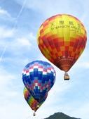 2017.06.26 石門水庫熱氣球:IMG_4540.JPG