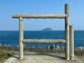 2017.04.04 象鼻岩.潮境公園:IMG_3046.jpg