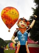 2017.06.26 石門水庫熱氣球:IMG_4367.JPG