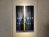 20200919台北君悅酒店:IMG_20200919_131832.jpg