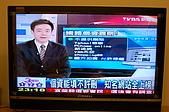 兆赫37吋FULL HD液晶電視 LM3715P【內建HI-HD數位電視+USB錄影】:DSC_6103.JPG