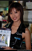 2006資訊展:Img0397_nEO_IMG