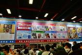 20200801台北香格里拉飯店:DSC_3833.JPG