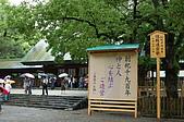 2007年6月日本黑部立山:DSC_2795