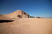 2006埃及之旅第四天:052阿布辛貝小神廟遠景.jpg