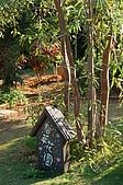 阿勃勒香草花園餐廳:DSC_6074.JPG