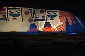 2006埃及之旅第四天:061唯美的阿布辛貝聲光秀.jpg