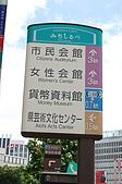 2007年6月日本黑部立山:DSC_2827